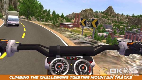 摩托车赛车模拟器手机版图1