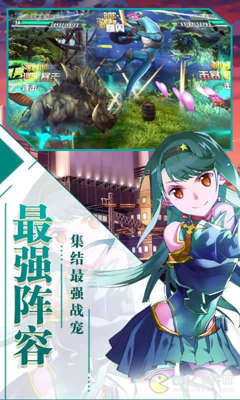 刀剑圣域纪元之战可盘版图5