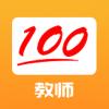 教师成绩快查app