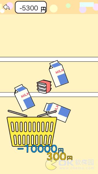 迷你购物游戏图3