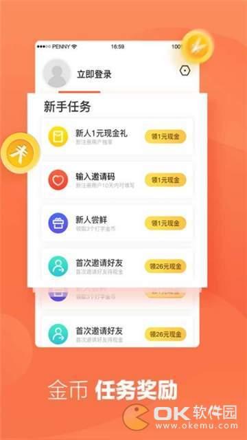 喵喵窝打字app图3
