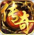 180金蛇火龙手机版