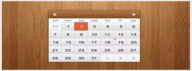 可以记事的日历软件