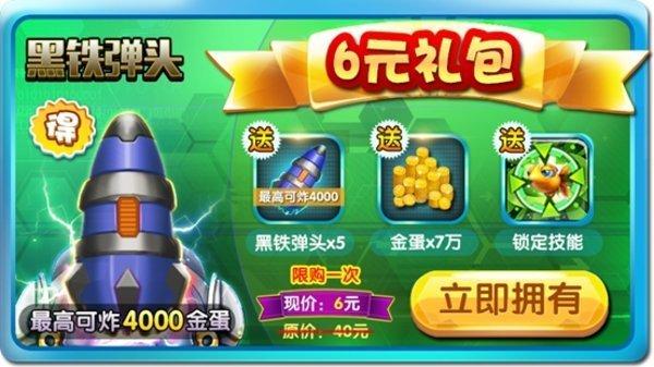 西红柿娱乐棋牌 v1.1