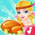 公主餐厅感恩节做饭苹果版