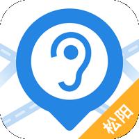松阳无障碍地图app