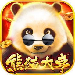 熊貓大亨游戲
