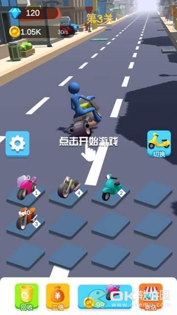 摩托车冲刺图2