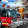 纽约市消防员驾驶