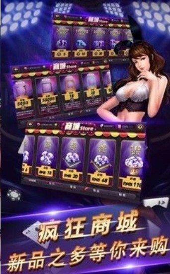 GAMING美天棋牌 v3.2.0