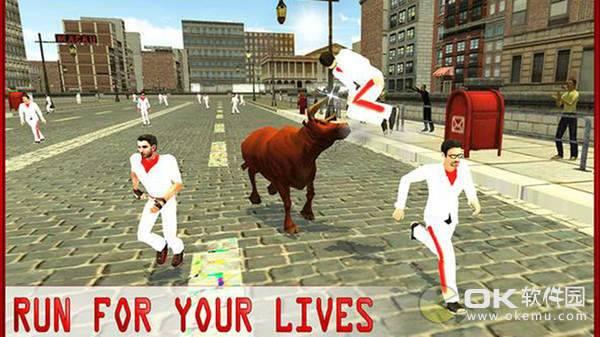 最后的公牛进攻模拟器图2