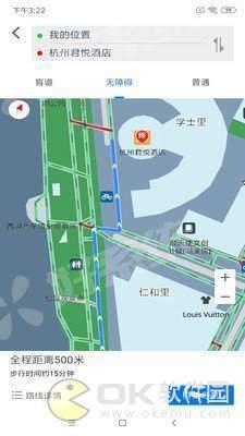 温馨湖滨图1