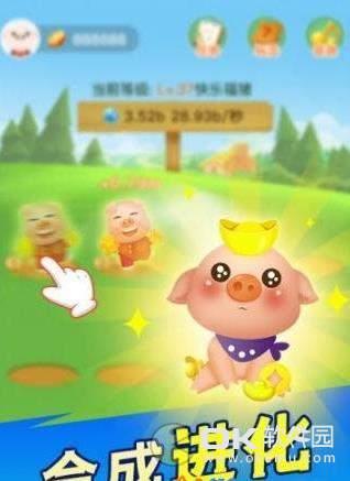 阳光养猪场图1