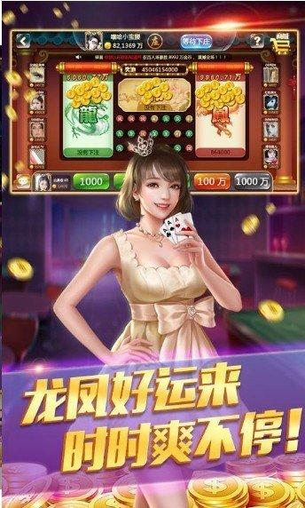 盘锦棋牌王 v1.0