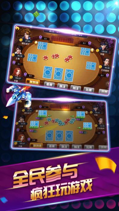 区块链棋牌游戏 v1.0