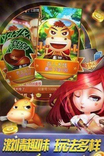 锦州本地棋牌 v1.0 第3张