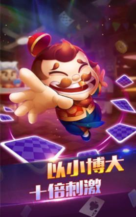 天禾棋牌 v1.0