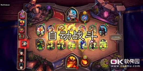 炉石传说酒馆战棋图3