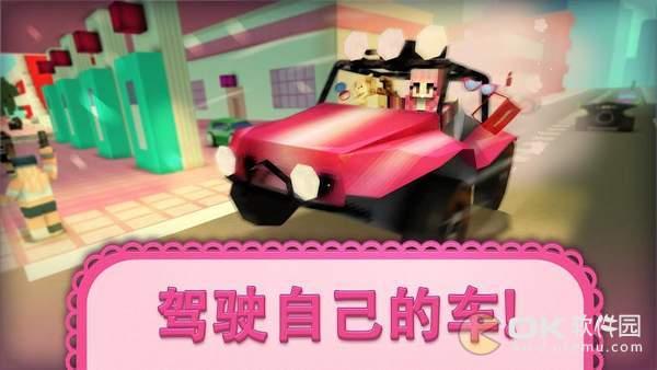 汽车世界爱情和激情图1