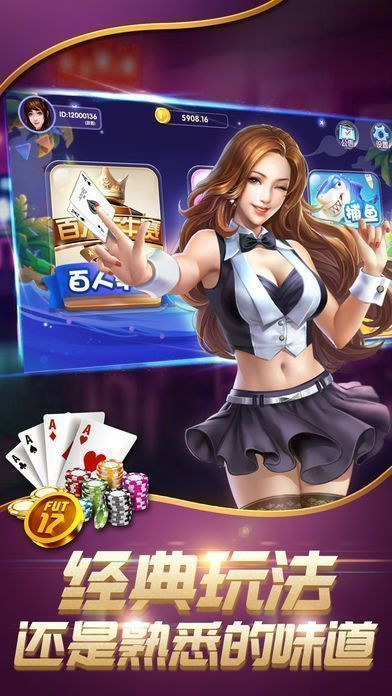 天妃游戏 v1.1