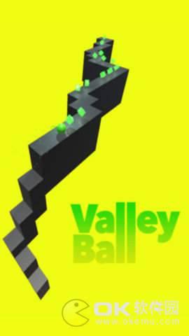 球球过山谷图3