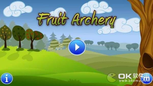 水果射箭图2