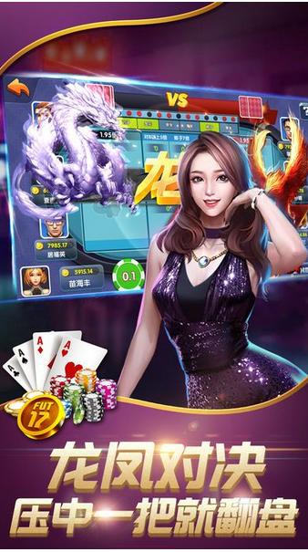 天妃游戏 v1.1  第3张