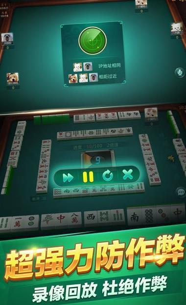 唐邦今日棋牌 v1.0
