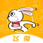 飞兔app
