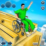 瘋狂輪椅挑戰賽