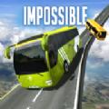 不可能的巴士模擬器