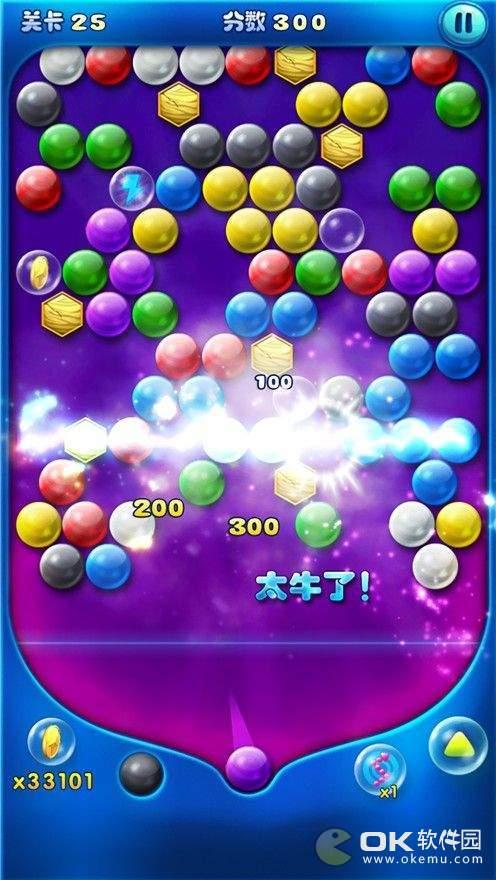 我射球贼六手机版图3