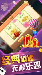 洲泉创意棋牌 v1.0