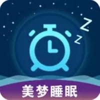 美夢睡眠手機版