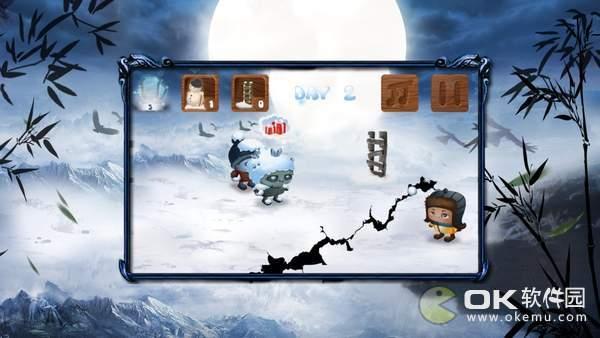 月夜传说苹果版图2