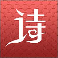 中华诗词鉴赏最新版