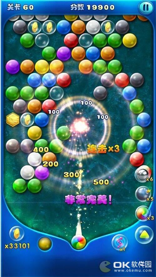 我射球贼六手机版图1