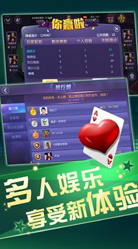 金库棋牌 v1.0