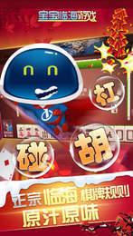 宝宝临海游戏 v2.3