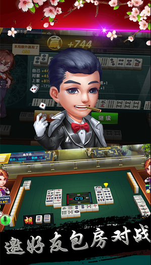 腾龙国际棋牌 v1.0