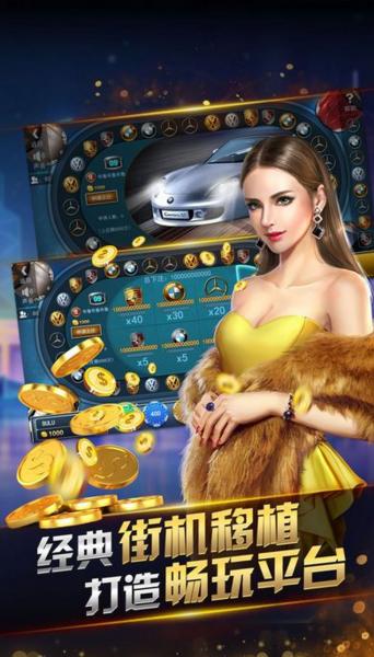 兰考娱乐棋牌 v1.0
