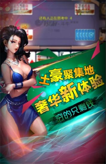 广鸿娱乐 v1.0