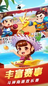 丰吉娱乐 v1.0