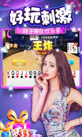 威乐辽宁棋牌 v2.0