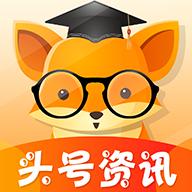 头号资讯app