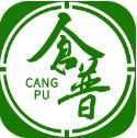 仓普渡茶官方版