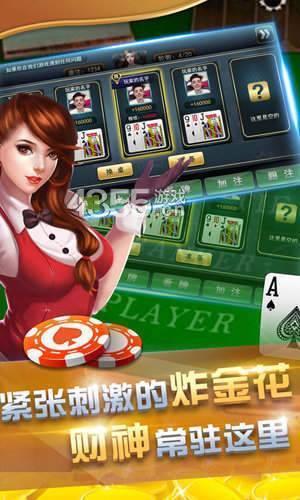 沈阳四冲六冲扑克 v1.3