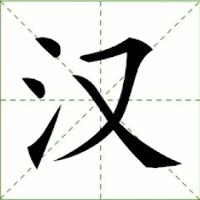 识字大战手机版 v1.2