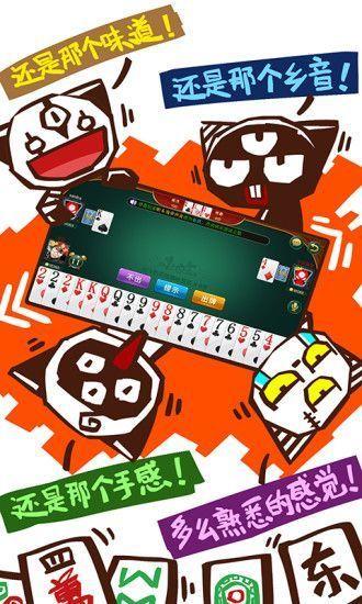 趣赢娱乐棋牌 v1.0