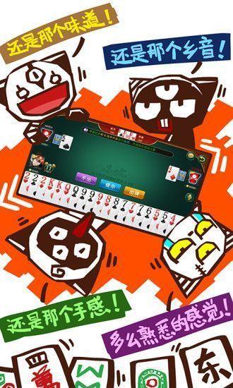 朋游娱乐棋牌 v1.0